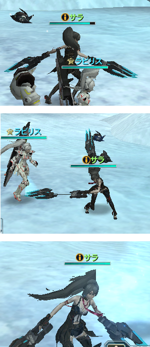pso01.png