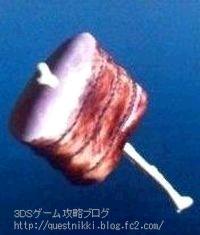 モンハン4G イベントクエスト 肉好きのための肉の宴 装備 ハム 武器 見た目
