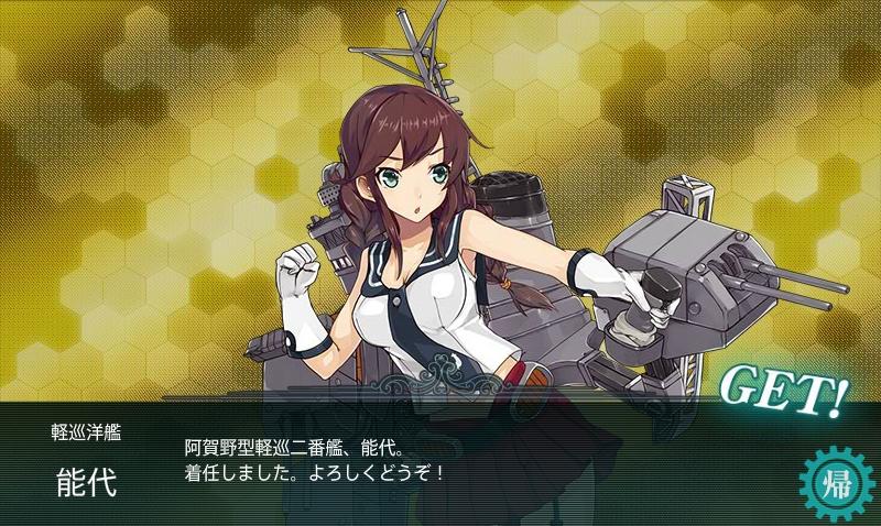 艦これE-2攻略