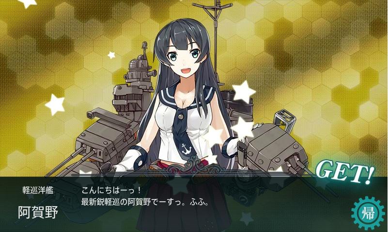 【艦これ】E-3クリア