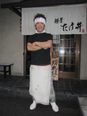 麺屋 たけ井【参】-9