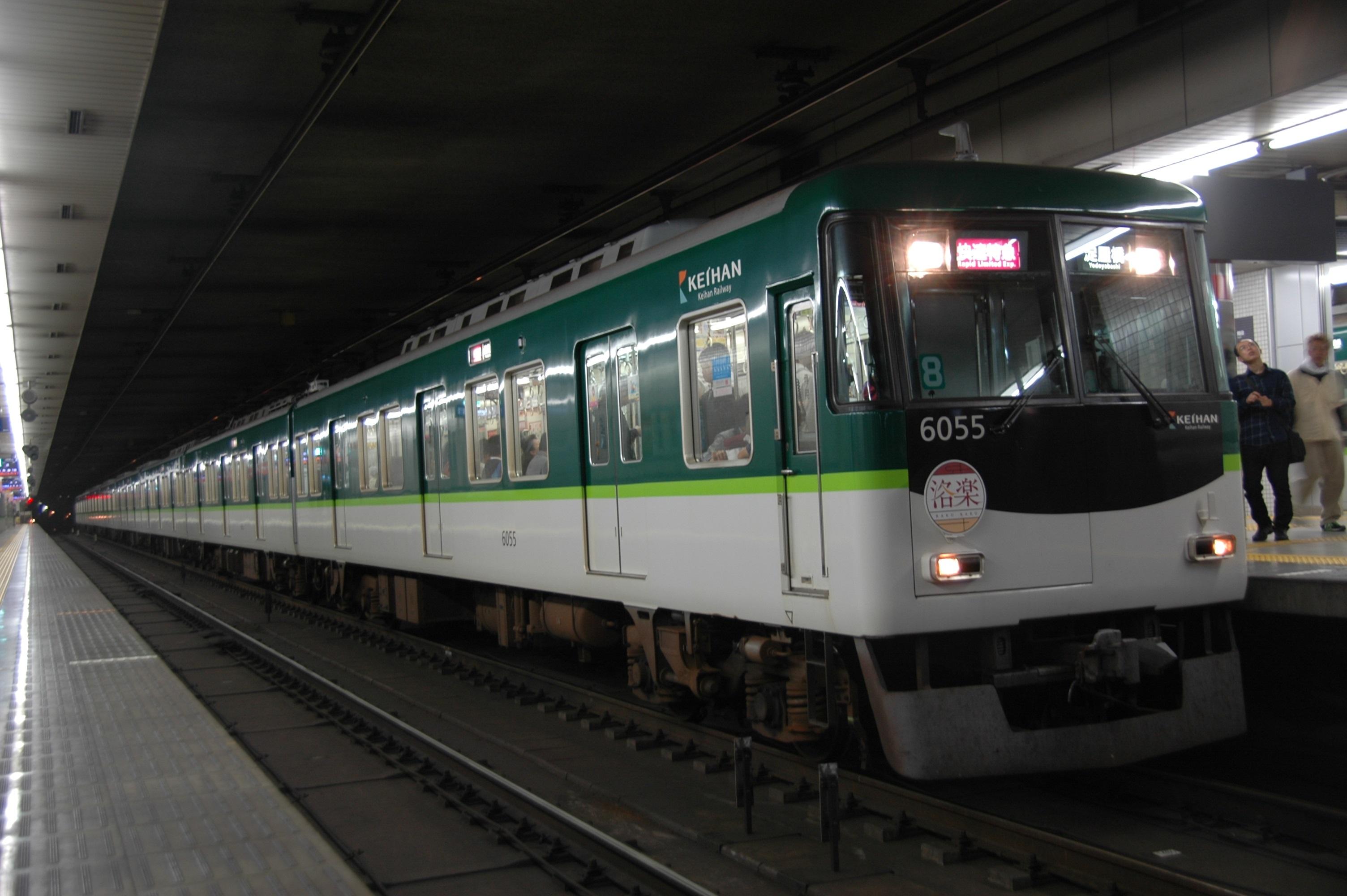 rakuraku_1.jpg