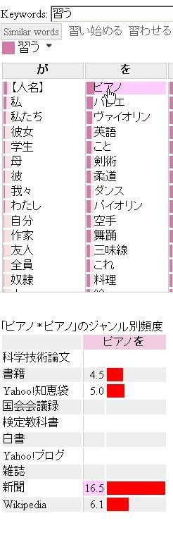 natume2.jpg