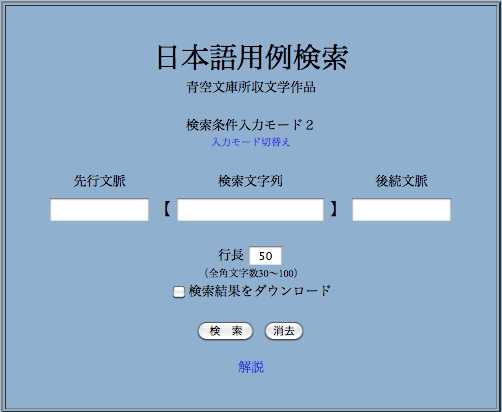 yorei-aozora1.png