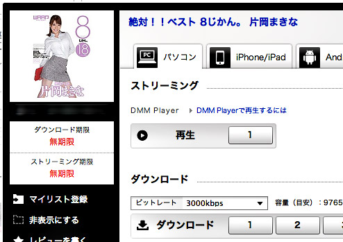 downloading2.jpg