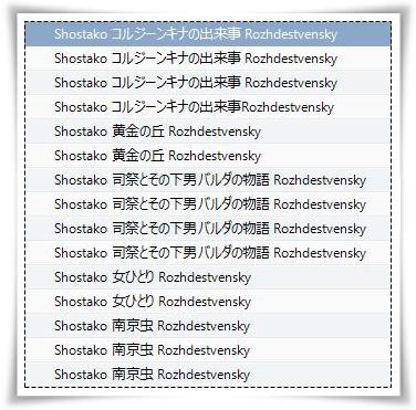 「ドンドン!!な曲」の動画と、タコ大先生のアホ曲は格調高いアホなのです!!な話♪