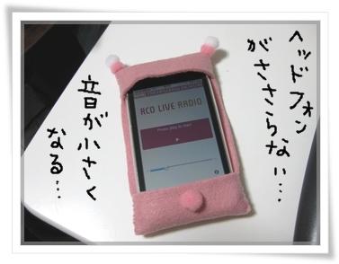iPhone3GSから5に変えた話を書きます♪どんどん電話が増えてくよ~┏(_□_:)┓その2♪