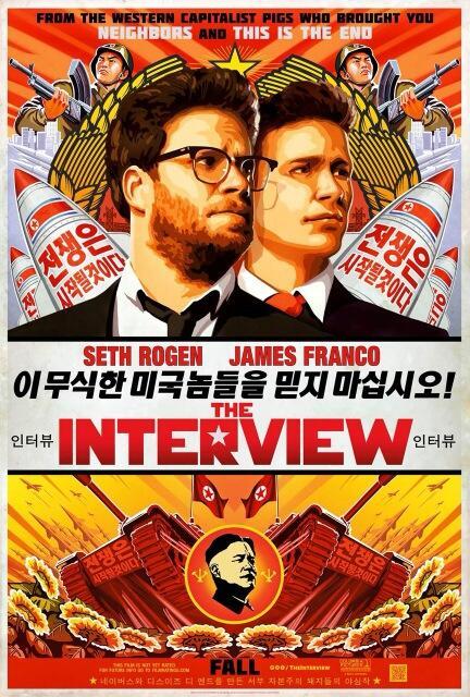 ソニー・ピクチャーズ・エンターテイメントへのサイバー攻撃は、北朝鮮による「無慈悲な報復」!?