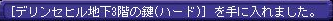 201302010443546dd.png