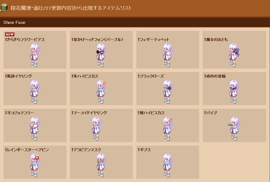 201302201348534fc.png