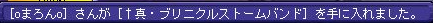 20130223032628135.png