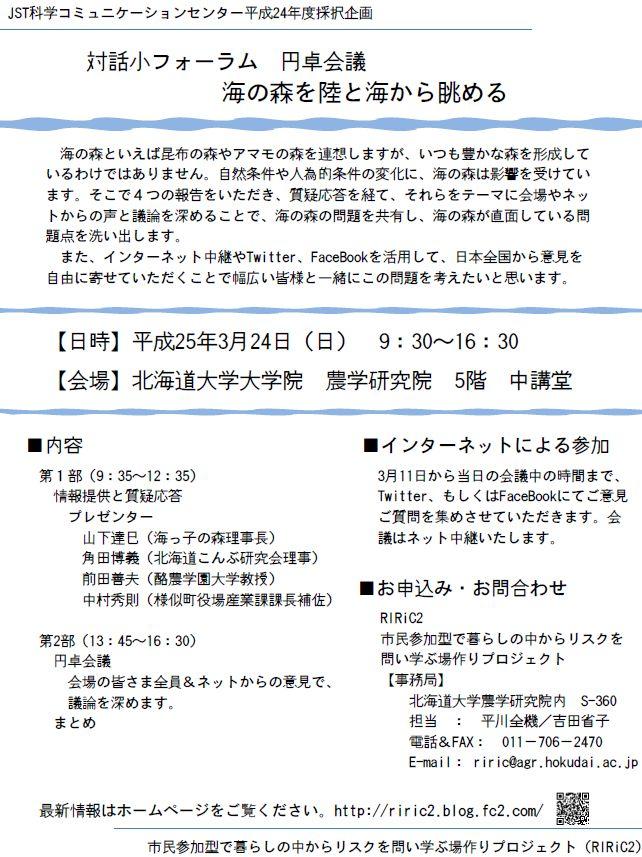 Clipboard04.jpg