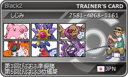 BW2.png