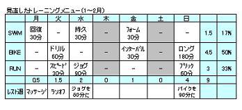20130115125311bb0.jpg
