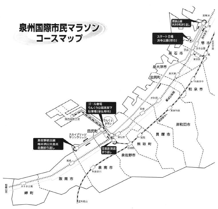 泉州コース試走でキッパリスッキリ