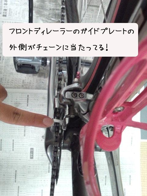 DSC_2839.jpg