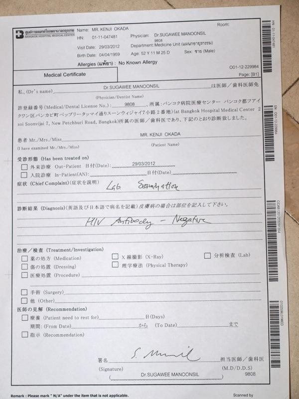LN296049