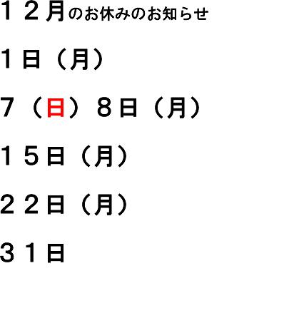 20141129181939d74.jpg