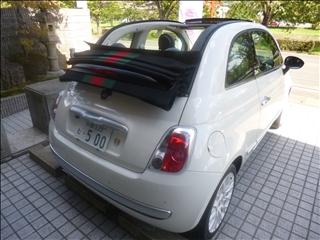2012-09-26FIAT500(4)