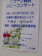 20120707223307696.jpg