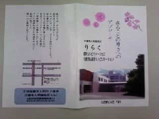 20121122081701bc2.jpg