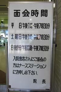 IMG_mmenkai.jpg