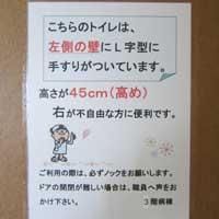 IMG_restroom4.jpg