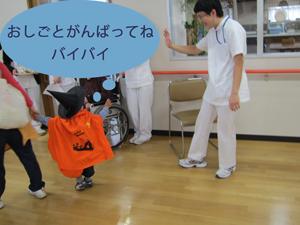 halloween6_20121101182522.jpg