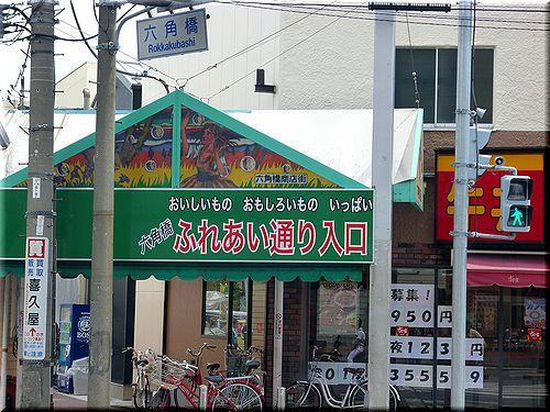 butaoyabun2