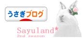 うさぎBlog