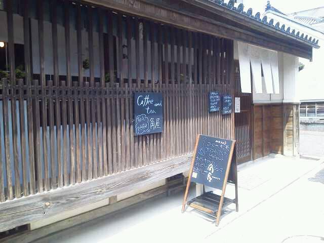 kadoyacafe.jpg