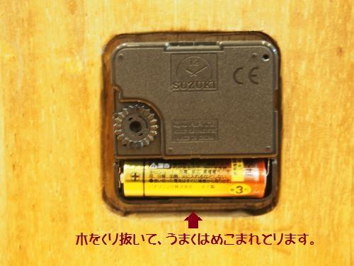 PA140065_convert_20141015000420.jpg