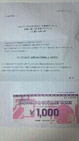 fc2blog_20120713112428cb4.jpg
