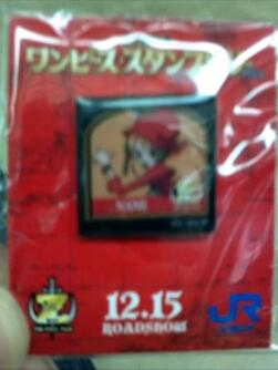 fc2blog_201212021650579ed.jpg