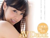 紗藤まゆ 2013年11月 SODstar としてAVデビュー  10/18先行受注開始