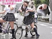 人気企画モノAV 新作AV 「自転車の椅子に媚薬を塗られ通学路でも我慢できずサドルオナニーをするほど発情しまくる女子校生」 10/19 動画配信開始 [DMM]
