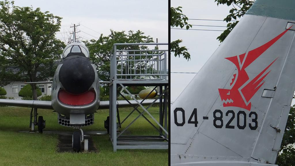 F-86D