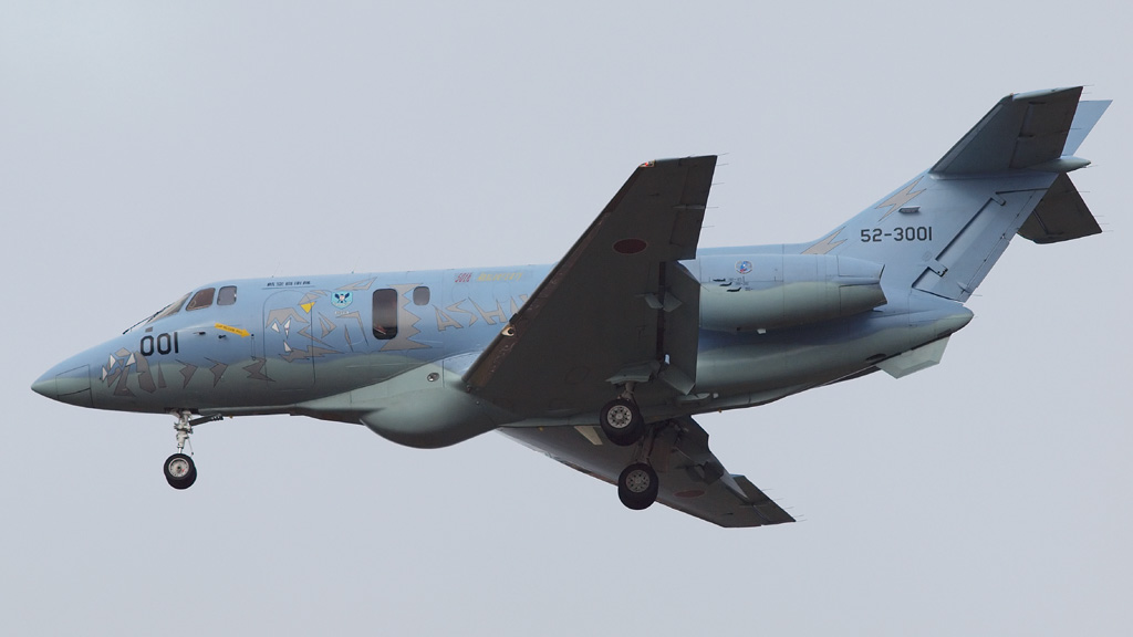 U-125A 芦屋救難隊 50周年記念塗装機