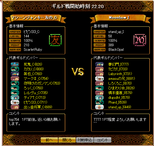 20130127-4.png