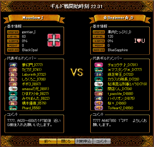 20130301-6.png