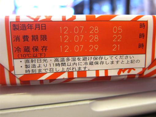 12-07-28-11.jpg
