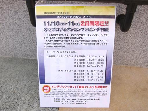 12-11-10-14.jpg