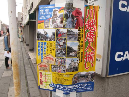 12-11-11-01.jpg