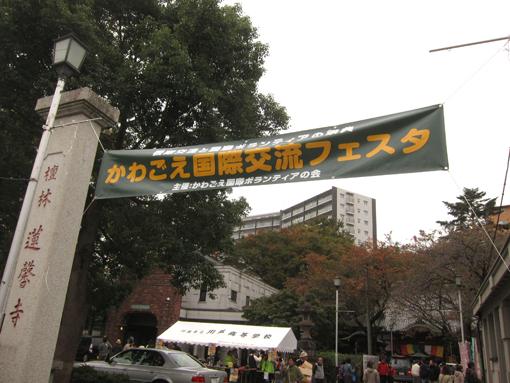 12-11-11-08.jpg