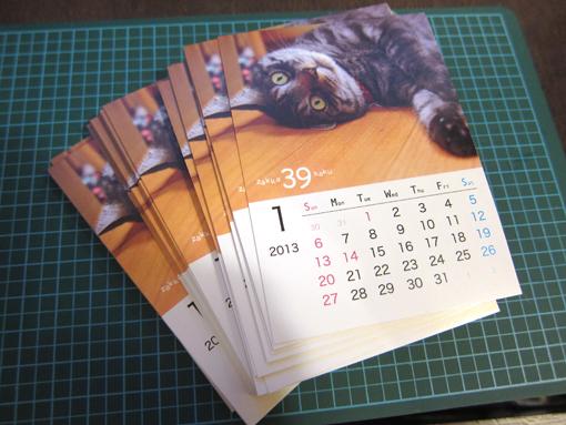 12-11-30-09.jpg