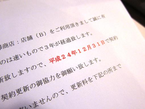 12-12-20-09.jpg