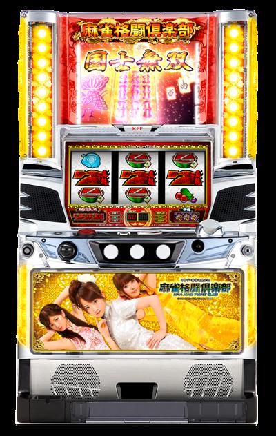 倶楽部 麻雀 3 格闘