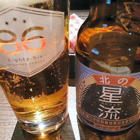 小樽ビール「星流」@ビアハウス86