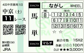 20141214222859ccf.jpg