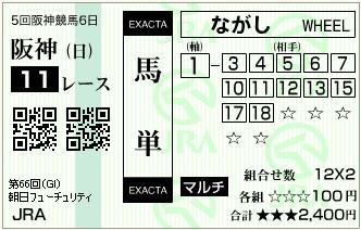 201412210933183cf.jpg